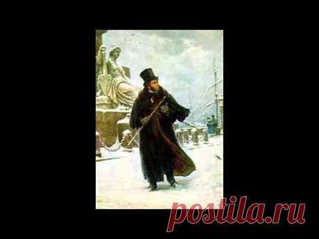 А Пушкин Сказка о царе Никите и сорока его дочерях - YouTube