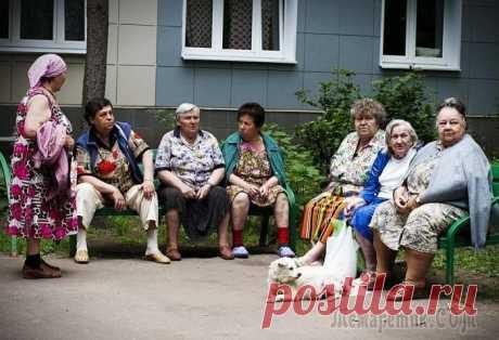 10 стереотипных привычек старшего поколения, от которых надо срочно избавляться Все с детства знают, что нужно слушаться старших, что взрослые больше знают и понимают.Однако времена меняются, а вместе с ними и уклад жизни. Сейчас далеко не все, о чем так уверенно говорит старшее...