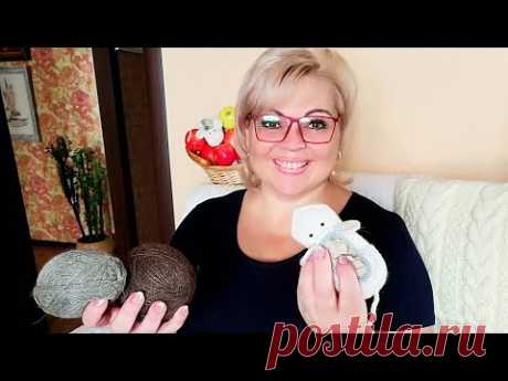 Верблюд с козой🧶/ тапки Мыши 🐀/ честно о Васильке #ТатьянаКильмяшкина