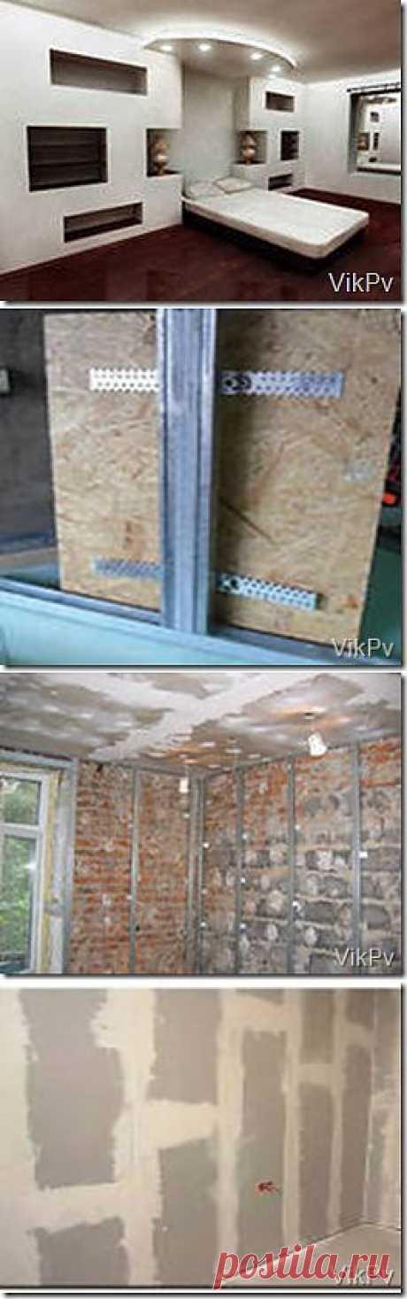 Монтаж стен из гипсокартона | МАСТЕР-ДОМ
