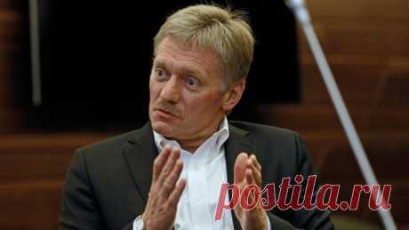 Песков прокомментировал строительство дома Сечина за 20 млрд рублей