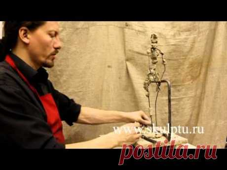 Molding of a figure of the person. Part II - the beginning of a molding