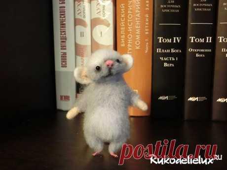 Мышка — валяние из шерсти: как свалять мышку пошагово с фото