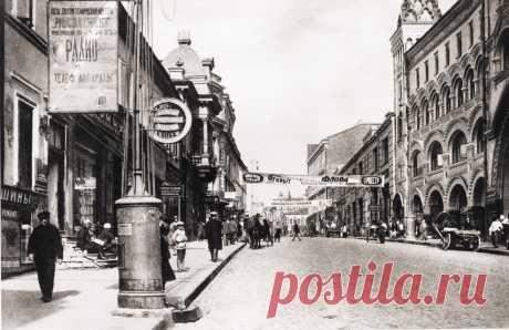 Мясницкая улица, 1929 год  |  Старая Москва Наума Грановского (часть 1) - Мастерок.жж.рф
