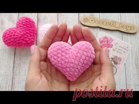 Вязаное сердце крючком. Мастер-класс для начинающих + схема вязания амигуруми