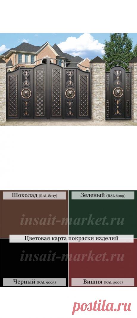 """Кованые ворота """"Династия"""" СКЛ"""