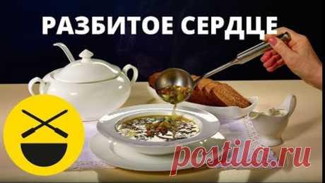 Рассольник Сталика Ханкишиева из NTV Дачный Ответ! Перловка, огурчики, Россия, кулинарная книга СССР