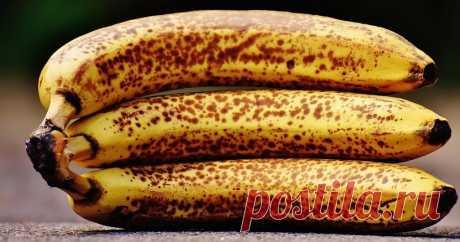 Обнаружена «удивительная» польза от употребления перезрелых бананов