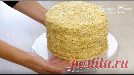 БЕЗ ДУХОВКИ! Торт МЕДОВИК! Самый ПРОСТОЙ и ВКУСНЫЙ рецепт! Рецепт торта Медовик на Новый Год!