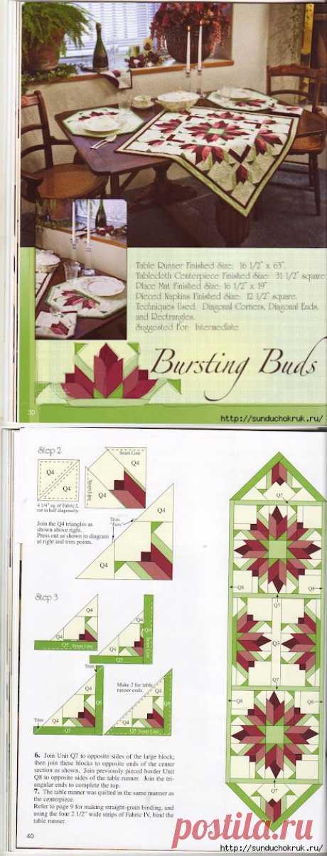 """Салфетки с тюльпанами. Сборка """"геометрия"""". Лоскутное шитьё."""