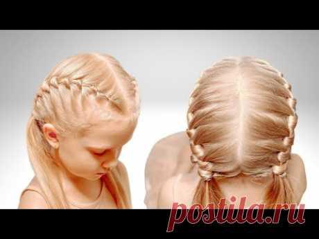 Прическа с необычным плетением | Детские прически - YouTube