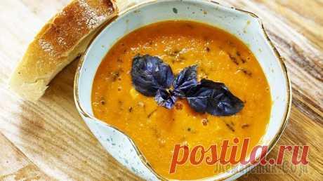 Томатный суп - рецепт за 20 минут! Так вкусно, что можно проглотить язык Это лучший томатный суп. Быстрый рецепт всего за 20 минут. Советую всем приготовить! Ингредиенты: Лук - 2 шт.Сливочное + растительное масла (для жарки)Помидоры - 1 кгЧеснок - 3 зубчикаБазилик свежий -...