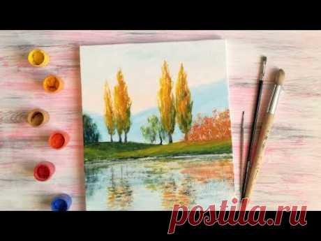Рисуем яркий пейзаж гуашью (запись вебинара)