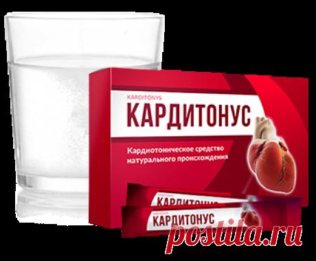 С заботой о людях. Известный на весь мир казахстанский кардиолог рассказал, почему в Казахстане у гипертоников нет шансов стать здоровыми