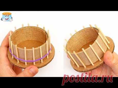 Корзинка своими руками из джута 2 способа плетения (супер легко!)