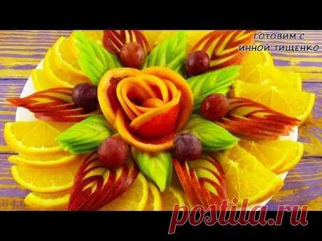 Красивая ФРУКТОВАЯ НАРЕЗКА на Праздничный стол! ДВЕ фруктовые тарелки на Новый год 2020!