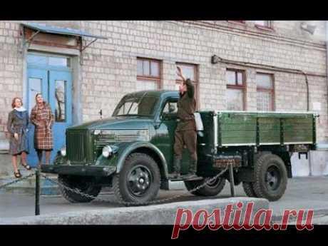 Колеса страны Советов. Были и небылицы. Фильм 10 - Грузовик Всея Руси