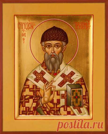 3 сильных молитвы Спиридону Тримифунтскому | Православные молитвы ☦
