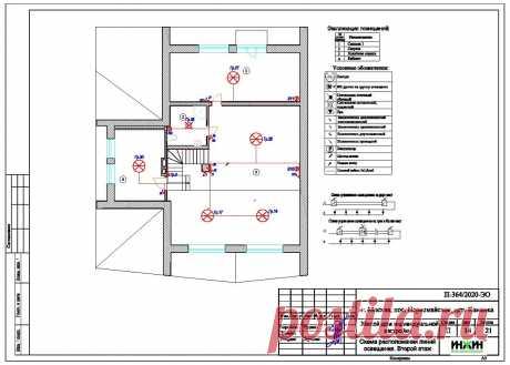 Проект электрики дома пример 561