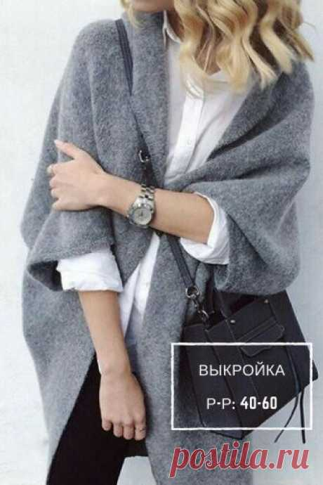 Cardigan pattern | it is simple to Sew (solution 40-60) — Выкройки-Легко.рф