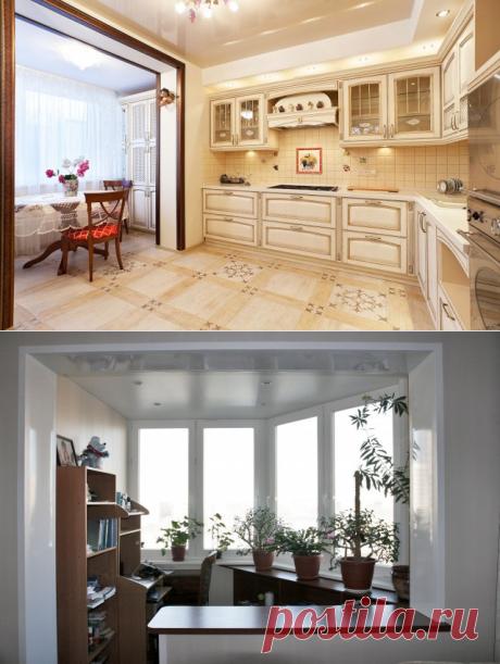 Присоединение балкона или лоджии к комнате. Как вам? — Полезные советы