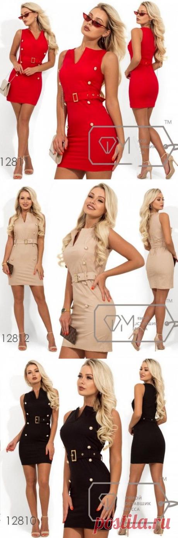 Обтягивающее платье : стильные мини платья уже на сайте. Скидки для всех. Спеши купить новинку.