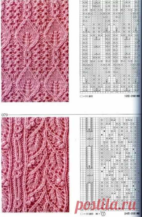 «Оригинальные узоры спицами Шаблоны для вязания, Японские узо» — карточка пользователя Елена П. в Яндекс.Коллекциях