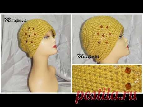 шапочка бини крючком сцепленными столбиками. Cap crochet unisex. ( шапочка #1) - YouTube