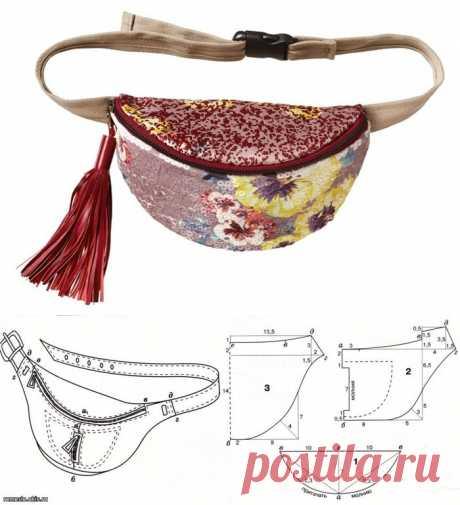 Выкройка сумки на пояс Модная одежда и дизайн интерьера своими руками
