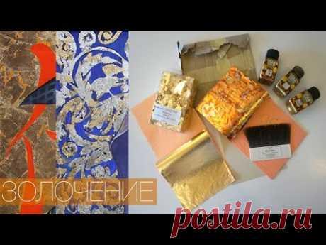Easy way of Zolocheniya Potalyyu \/ Gilding options