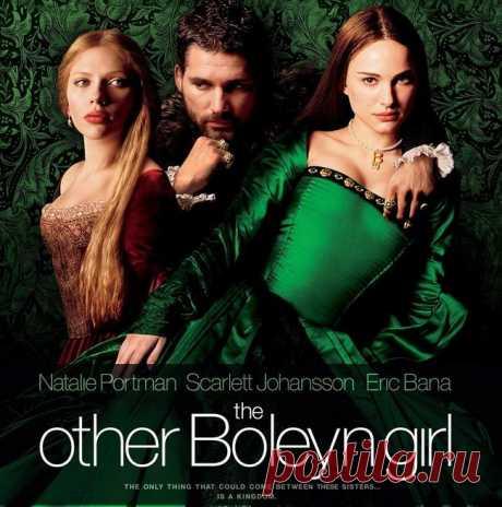 Ещё одна из рода Болейн(2008)Приятного просмотра!.