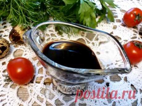 Бальзамический крем-соус — рецепт с фото Приготовить домашний бальзамический крем-соус совсем не сложно. Используйте его для пикантности и украшения ваших блюд.