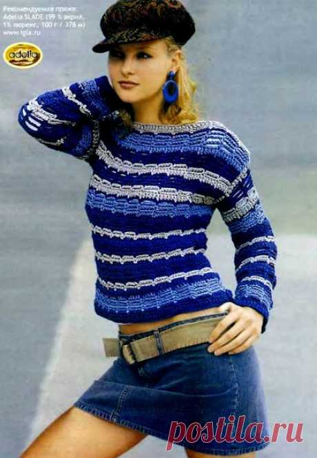 Пуловер крючком из хлопковой пряжи 3 оттенков синего.