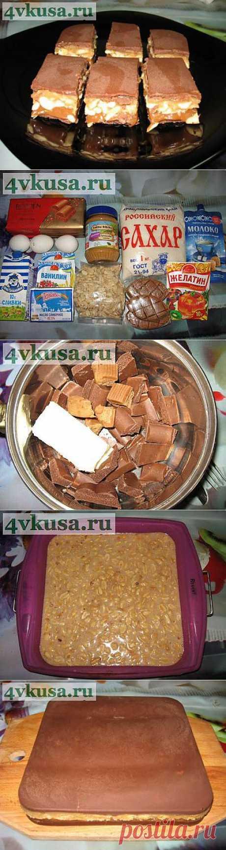 Los bombones (chocolatín) el Snikers De casa. La fotoreceta.   4vkusa.ru
