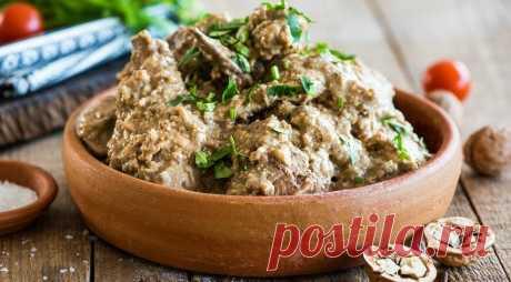 Как подготовить курицу и какие выбрать орехи и специи, чтобы сациви было «вах, как хорошо!»   gastronom.ru   Яндекс Дзен