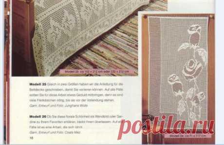 Журнал Диана. Вязание крючком / Вязание крючком / Женская одежда крючком. Схемы и описание