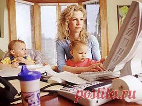 Рабочий день в интернете | Dream Work Professional: кадрово-тренинговый центр