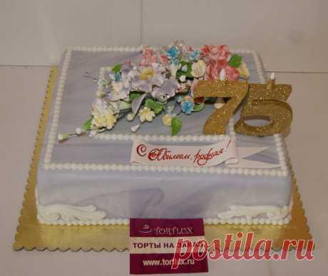 Юбилейный торт на 75-летний юбилей.Вес 5 кг.