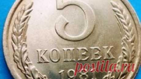 Те, у кого остались монеты СССР, могут стать миллионерами: Ex-News
