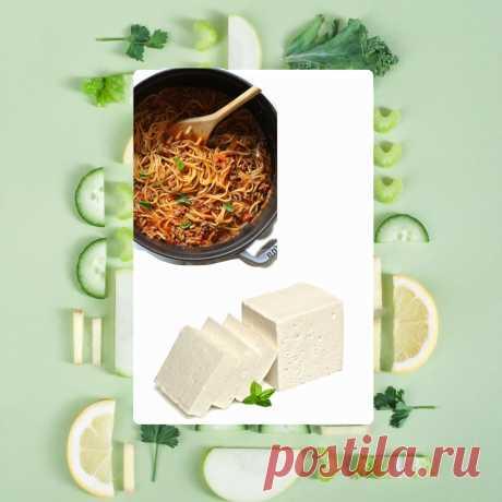 Салат с тофу и лапшой Соба «Харакири отменяется» | Я люблю еду! | Яндекс Дзен