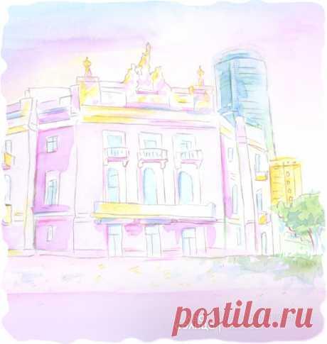 Екатеринбург | Акварель | Персональная именная сказка | Лес Солнца | Lessolnca.ru