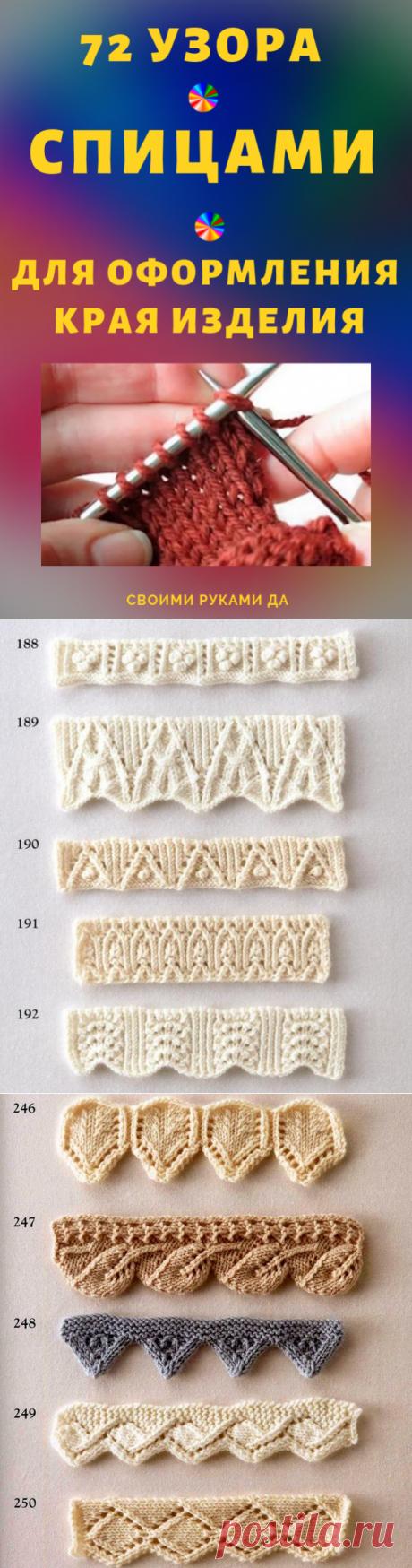 72 cintas por los rayos para la formalización del borde del producto.