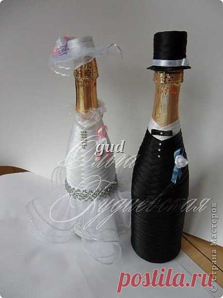 Свадебные бутылки шампанского своими руками - Мастер класс. Пошаговая инструкция - Каталог статей - Свадьба своими руками
