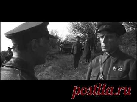 Toвapищ.гeнepaл (1973) - YouTube