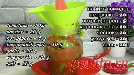 Салат из зелёных и бурых помидоров