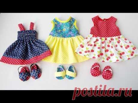 Как сделать обувь для куклы Беби Бон.Baby Bon Doll Shoes