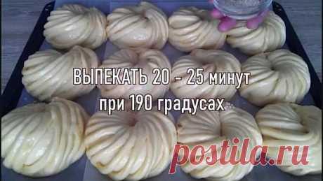 Булочки с творожной начинкой! Пышные и румяные! _ Buns with cottage cheese