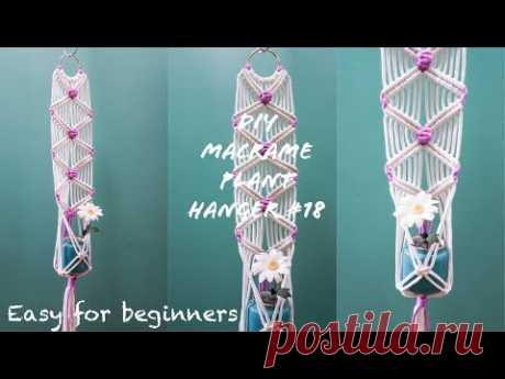 DIY macrme plant hanger #17 | super easy for macrame beginners | step by step tutorial - YouTube 5мм. верёвка; белая 6х3.7м.; розовая 1х1м. и 2х3.9м.; кольцо диаметр 5-7см.