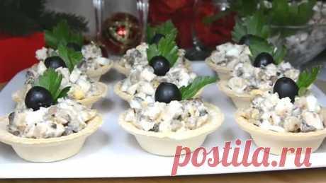 НОВОГОДНИЙ СТОЛ 2019 🎄 Вкусная Закуска на Праздничный Стол ТАРТАЛЕТКИ С НА