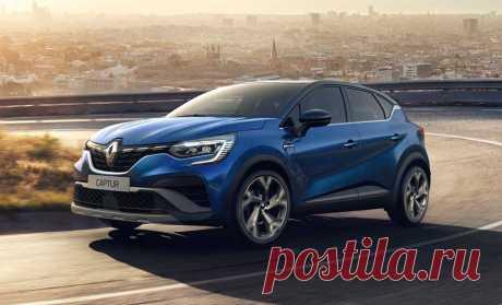 Кроссовер Renault Captur R.S. Line 2021: цена, характеристики